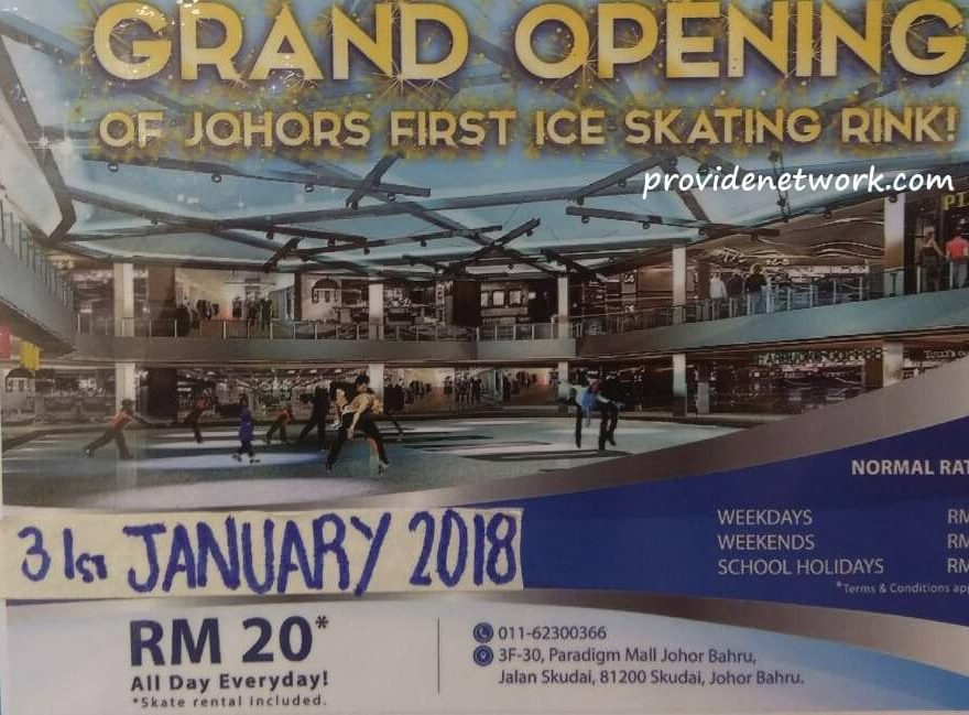 ice skating paradigm mall